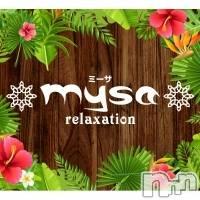 七海 ひより(28) 身長157cm。長岡メンズエステ relaxation mysa(リラクゼーションミーサ)在籍。