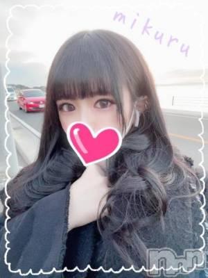 長野デリヘル OLプロダクション(オーエルプロダクション) 新人☆咲野 みくる(20)の1月31日写メブログ「ぎゅーっ?」