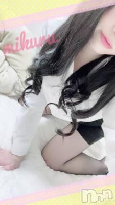 長野デリヘル OLプロダクション(オーエルプロダクション) 新人☆咲野 みくる(20)の1月30日写メブログ「ぬくぬくしたい?」