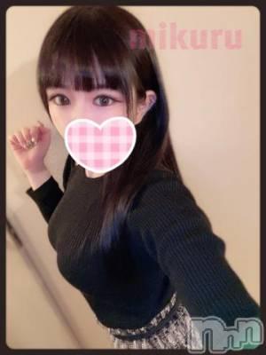 長野デリヘル OLプロダクション(オーエルプロダクション) 新人☆咲野 みくる(20)の2月25日写メブログ「変態さん?」