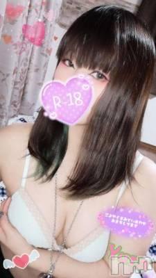 上越デリヘル 密会ゲート(ミッカイゲート) 由來(ゆら)(25)の2月2日写メブログ「まだまだ」