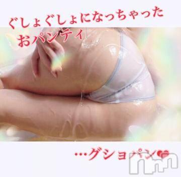 新潟ソープ新潟バニーコレクション(ニイガタバニーコレクション) ココミ(27)の4月9日写メブログ「ぐしょぐしょ」