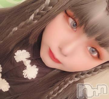 長野デリヘル バイキング みなみ 未成熟爆乳美少女!(20)の3月8日写メブログ「おはようございます!」