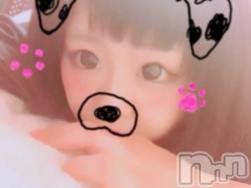 長野デリヘル バイキング みなみ 未成熟爆乳美少女!(20)の3月19日写メブログ「お兄ちゃま延長ありがとう?」