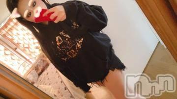 長野デリヘル バイキング みなみ 未成熟爆乳美少女!(20)の3月28日写メブログ「みなみに会いに来て??」