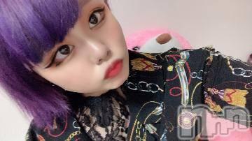 長野デリヘル バイキング みなみ 未成熟爆乳美少女!(20)の4月17日写メブログ「おはにちは?」