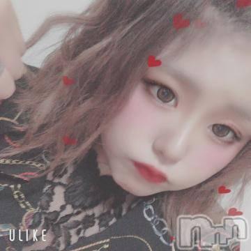 長野デリヘル バイキング みなみ 未成熟爆乳美少女!(20)の4月25日写メブログ「こんばんは!まだまだお誘いお待ちしております!」