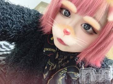 長野デリヘル バイキング みなみ 未成熟爆乳美少女!(20)の4月28日写メブログ「エーゲ海17のお兄様」