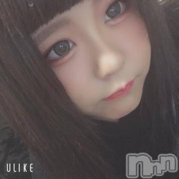 長野デリヘル バイキング みなみ 未成熟爆乳美少女!(20)の5月9日写メブログ「yykのお兄ちゃん?」
