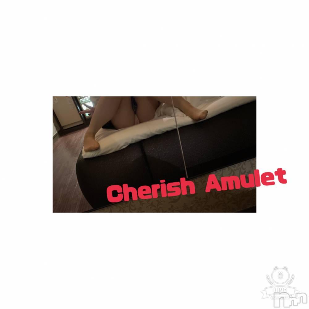 新潟手コキCherish Amulet(チェリッシュ アミュレット) まりか(20)の4月11日写メブログ「なんとも....」