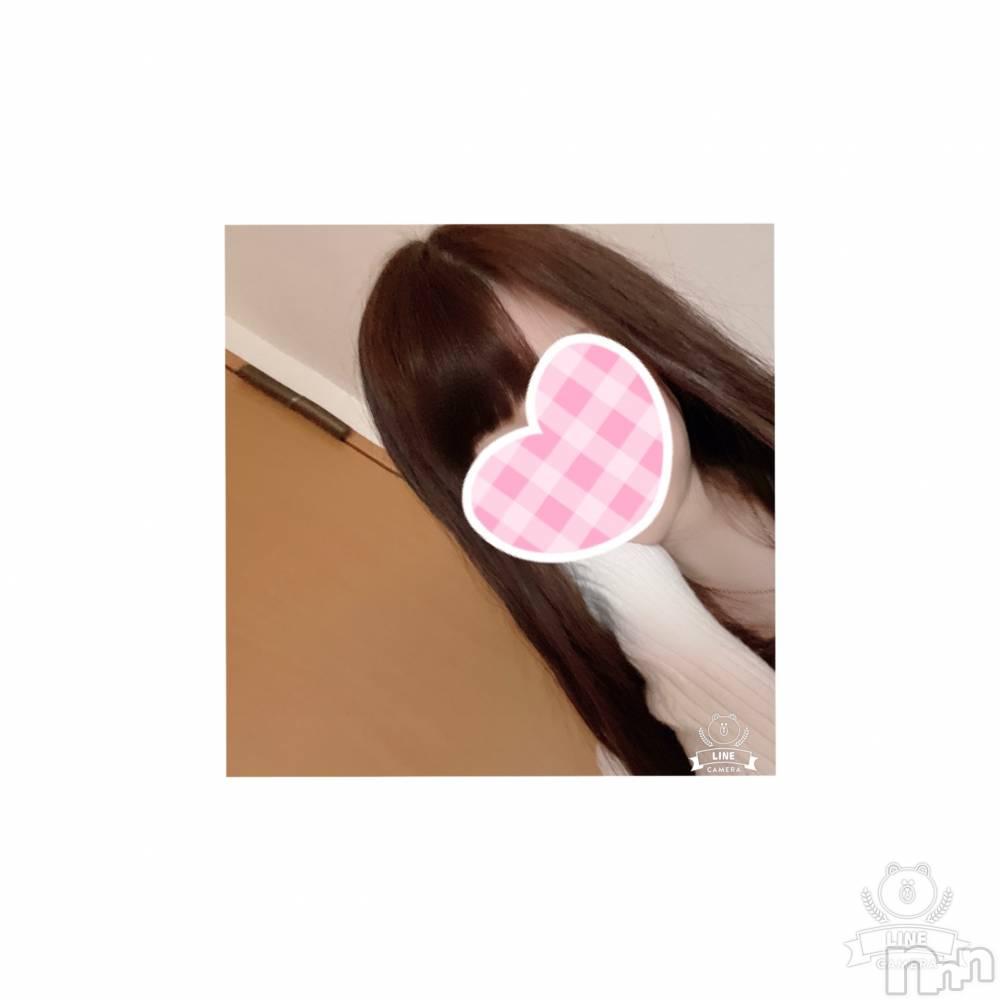 新潟手コキCherish Amulet(チェリッシュ アミュレット) まりか(20)の4月12日写メブログ「炎上....!!!!!」