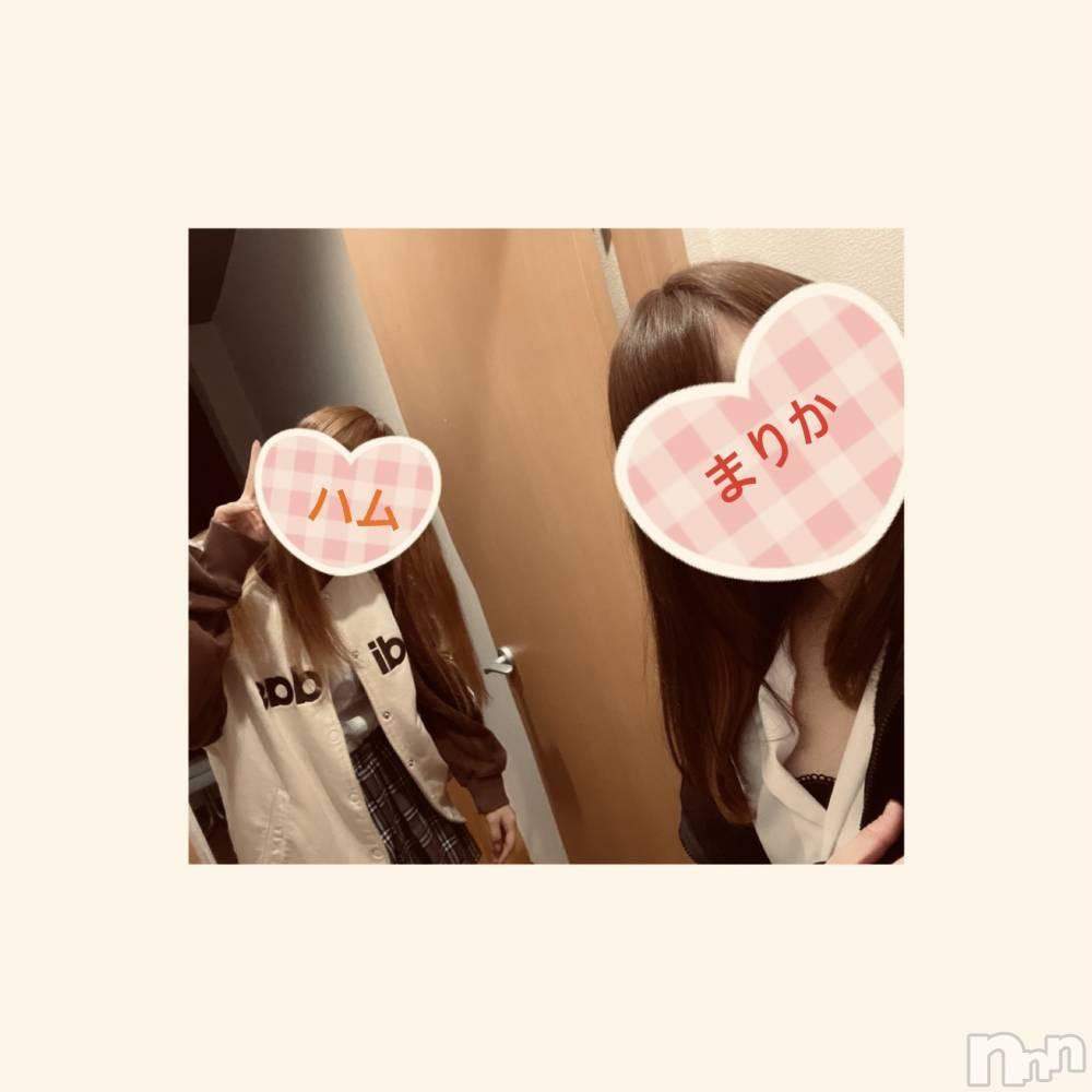 新潟手コキCherish Amulet(チェリッシュ アミュレット) まりか(20)の4月13日写メブログ「おはつっ」