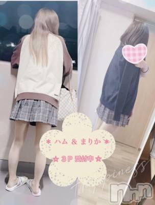 新潟手コキ Cherish Amulet(チェリッシュ アミュレット) まりか(20)の5月12日写メブログ「お得に3Pしちゃお」