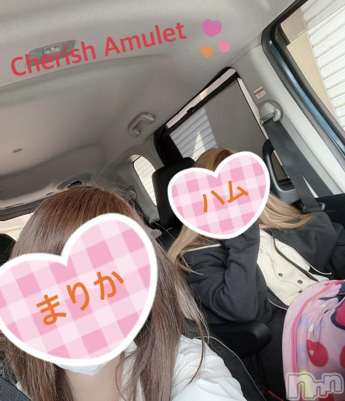 新潟手コキCherish Amulet(チェリッシュ アミュレット) まりか(20)の2021年2月23日写メブログ「今日も一緒🐹🐹」