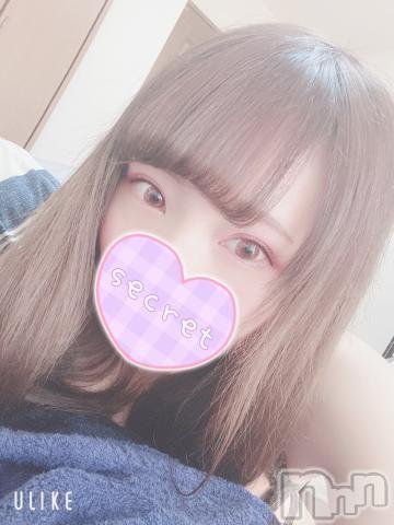 伊那デリヘルピーチガール ねる(22)の2021年2月14日写メブログ「出勤!」