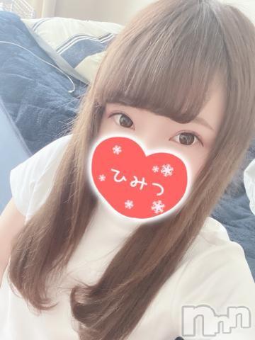 伊那デリヘルピーチガール ねる(22)の2021年3月25日写メブログ「出勤!」