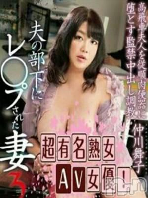 仲川 舞子(50) 身長163cm、スリーサイズB98(G以上).W62.H95。松本人妻デリヘル 松本人妻隊(マツモトヒトヅマタイ)在籍。
