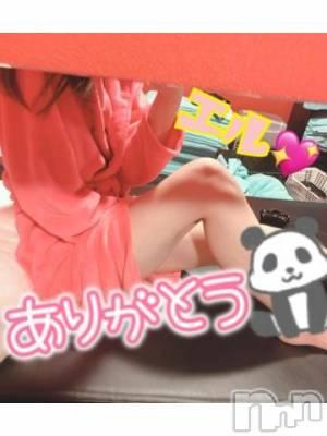 新潟ソープ 新潟バニーコレクション(ニイガタバニーコレクション) エル(26)の7月11日写メブログ「お礼です?」