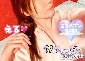 新潟ソープ 新潟バニーコレクション(ニイガタバニーコレクション) エル(26)の10月16日写メブログ「ありがちゅっ??」