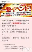 古町クラブ・ラウンジBriller(ブリエ) 百合の4月16日写メブログ「あと30分!」