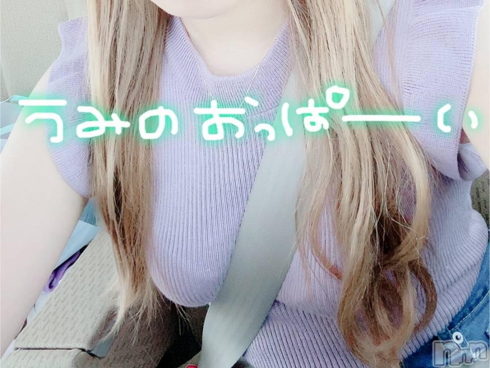 新潟デリヘルSMILE(スマイル) うみ☆ハーフ系美少女(21)の2月15日写メブログ「ハッピーバレンタイン🍫💝」