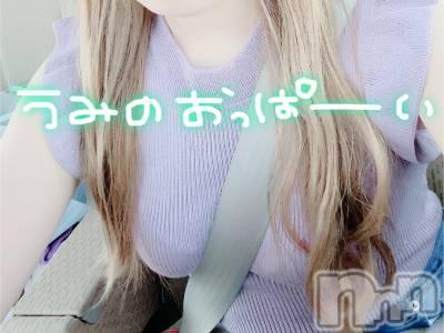 新潟デリヘル SMILE(スマイル) 【体験】うみ(21)の2月15日写メブログ「ハッピーバレンタイン🍫💝」