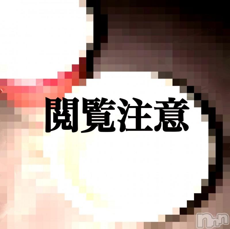 三条デリヘルまぐろさんいらっしゃ~い(マグロサンイラッシャ~イ) しう(19)の2021年5月5日写メブログ「閲覧注意」