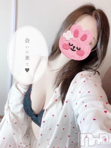新潟手コキsleepy girl(スリーピーガール) つきひちゃん(19)の2021年9月14日写メブログ「硬いのがスキ」