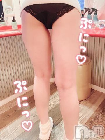 新潟手コキsleepy girl(スリーピーガール) つきひちゃん(19)の2021年9月14日写メブログ「さわる?」
