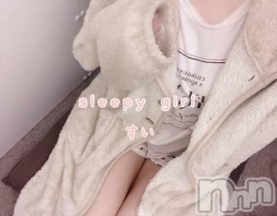 新潟手コキ sleepy girl(スリーピーガール) 体験すいちゃん(21)の4月9日写メブログ「大切にしたい(o^^o)」
