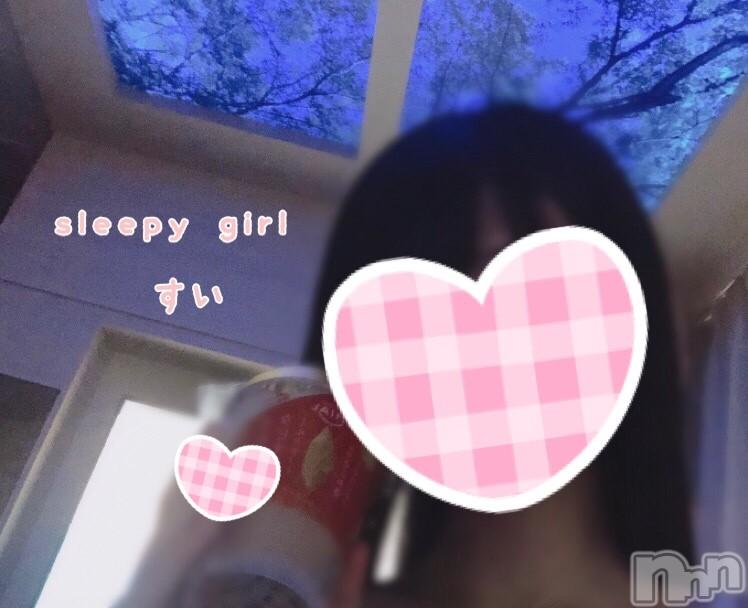新潟手コキsleepy girl(スリーピーガール) 体験すいちゃん(21)の2021年4月8日写メブログ「あっという間(°▽°)」