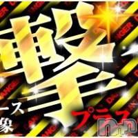 新潟メンズエステ LiLa-リラ-(リラ)の7月26日お店速報「こんなに安く遊べるのは一撃イベント開催中の今日だけ!!」