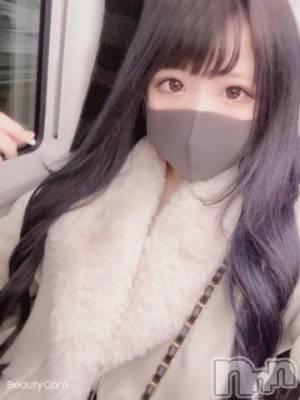 長岡デリヘル ROOKIE(ルーキー) 体験☆わか(18)の2月22日写メブログ「ありがとう」