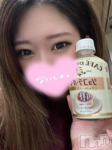 長野デリヘルバイキング まりん 透明感抜群!(22)の2月27日写メブログ「YYK403のお兄様」