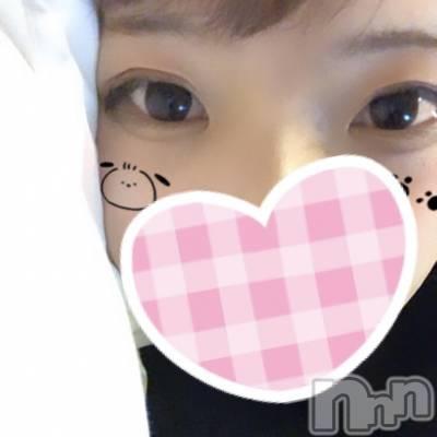 長岡デリヘル Spark(スパーク) あおい☆天然美少女(20)の2月20日写メブログ「おはよん🍋」