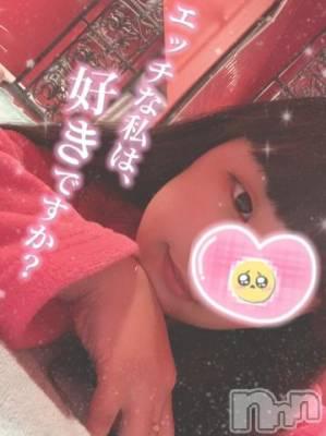 新潟ソープ 新潟バニーコレクション(ニイガタバニーコレクション) アリサ(21)の9月21日写メブログ「仲良し様」