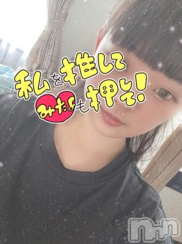 新潟ソープ新潟バニーコレクション(ニイガタバニーコレクション) アリサ(21)の2021年6月10日写メブログ「おはよっ?ね」