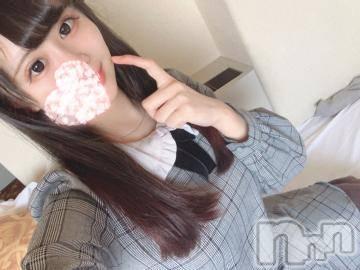 長岡デリヘル ROOKIE(ルーキー) 体験☆ろこ(19)の2月21日写メブログ「お裾分け?」