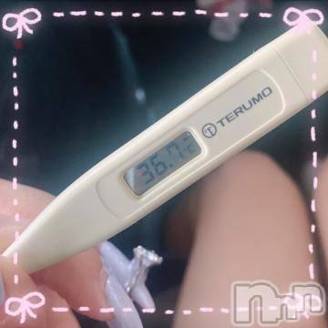 長岡デリヘルROOKIE(ルーキー) 体験☆ひいろ(18)の2月24日写メブログ「?今日の体温?」