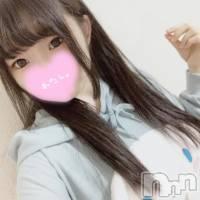 新潟デリヘル R E S E X Y(リゼクシー)の4月27日お店速報「【3月1日】ついにGRAND OPEN!!」