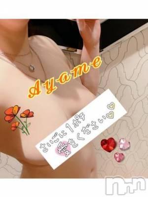 松本人妻デリヘル 松本人妻隊(マツモトヒトヅマタイ) 美咲 彩芽(32)の3月29日写メブログ「マイスのT様」