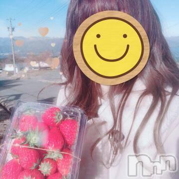 伊那デリヘルピーチガール ふわり(21)の2月26日写メブログ「いちご?」