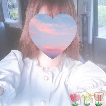伊那デリヘルピーチガール ふわり(21)の2021年6月9日写メブログ「お礼日記?」