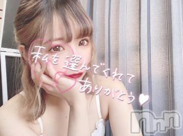 長岡デリヘル ROOKIE(ルーキー) 体験☆るか(22)の2月28日写メブログ「?」