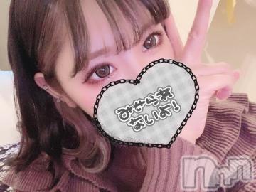長岡デリヘルROOKIE(ルーキー) 体験☆るか(22)の2021年2月24日写メブログ「?」