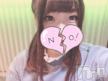 上越デリヘルHONEY(ハニー) ろこ(20)の2021年2月24日写メブログ「おわりです??」
