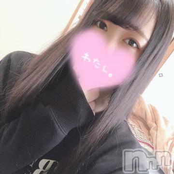 新潟ソープ 全力!!乙女坂46(ゼンリョクオトメザカフォーティーシックス) ふう(22)の3月5日写メブログ「やっぱり。。」