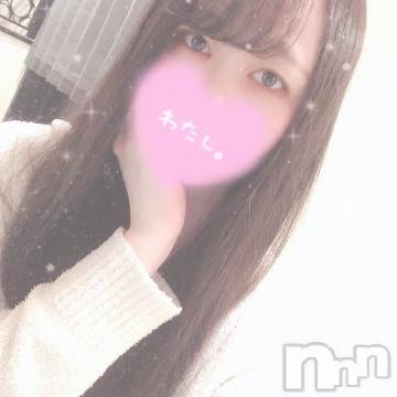 新潟ソープ 全力!!乙女坂46(ゼンリョクオトメザカフォーティーシックス) ふう(22)の4月13日写メブログ「おはもに?」