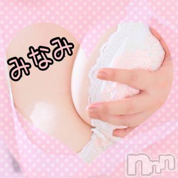 諏訪デリヘルスリーアウト 諏訪(スリーアウト スワ) みなみスリー(37)の2021年10月6日写メブログ「お風呂上がりの・・・」