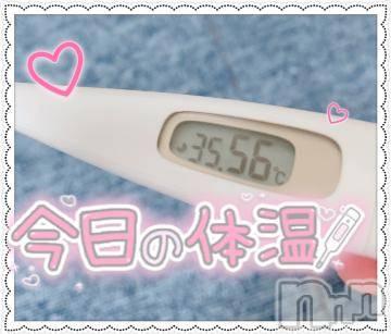 長岡人妻デリヘル mamaCELEB(ママセレブ) 体験 さりな(25)の2月26日写メブログ「ばっちり?」